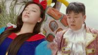陈翔六点半: 你哭着对我说, 童话里都是骗人的