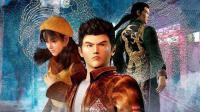 PS4《莎木I》中文全剧情通关流程(第二期)找寻水手