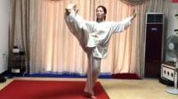 太极拳基础腿法