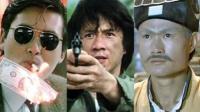 青年电影馆249: 十部最佳香港电影类型片, 领域翘楚