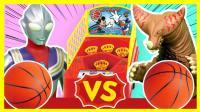 奥特曼vs小怪兽 谁是篮球高手?