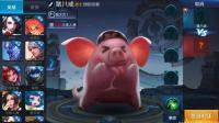 王者荣耀: 体验服曝光新英雄猪八戒数据 连技能都很萌