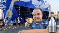 哈尔滨半个城市的人都来这里喝啤酒? 原浆醇香, 奶油般的厚泡!