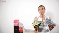 吴栋说跑步: 2000元和200元的跑鞋差异在哪里?