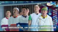 热巴回归, tfboys做嘉宾, 跑男新成员是蔡徐坤或陈立农?