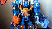 脑洞合体DX龙帝地狱犬王篇-萝卜吐槽番外模玩分享宇宙战队