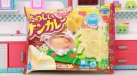 印度咖喱大象饼套餐食玩手工 日本食玩分享