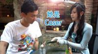 颜值极高的上海女孩出现, 一位新的Coser朋友