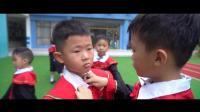 坦洲时代英杰幼儿园 大三班毕业微视频