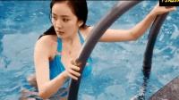 杨幂从泳池中走出的瞬间, 整个屏幕都惊艳了!