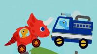 恐龙碰碰车 汽车总动员 急救车 挖掘机 自卸车 工程车联盟 陌上千雨解说
