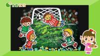创意拼接画小朋友踢足球-创意画法