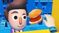 VR游戏: 如何开一家虚拟快餐汉堡店