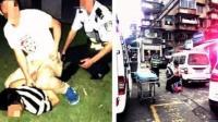 现场: 南宁发生持刀伤人事件9人受伤