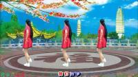 代玉广场舞《共圆中国梦》附背面, 大气豪迈, 动感时尚