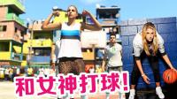 【布鲁】NBA Live 19生涯模式: 中国姑娘对阵WNBA女神!
