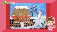 创意拼接画出冬天美丽的雪乡-创意画法