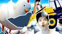 【XY小源】挖掘机模拟器+繁殖鸡 2合一