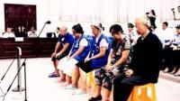 河南5名老人涉恶获刑 平均年龄60岁