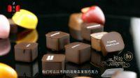 Pierre Marcolini 巧克力大师