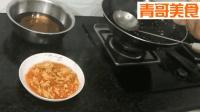 2个鸡蛋, 1个西红柿, 做出西红柿炒鸡蛋, 嫩滑营养美味