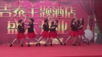 菱湖美景姐妹广场舞双人舞中三《小三和弦》编舞虹姐2018年最新广场舞带歌词