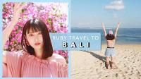 跟我来巴厘岛VLOG!|岩石日落酒吧,超美酒店|度假穿搭|Ruby幼熙