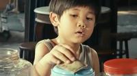 小男孩拿着冥币买东西, 说是去世爷爷给他的! 泰国电影《魔镜》