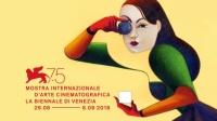八卦:第75届威尼斯电影节: 张艺谋《影》将展映