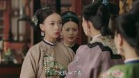 《延禧攻略》第68集剧情预告 吴谨言、聂远、佘诗曼主演