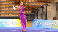 2018年全国武术套路锦标赛 女子刀术 004 韩雪诗(山东体院)