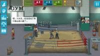【拳击俱乐部】第1集: 楚河初出茅庐, 就去打拳, 遭对手痛殴