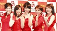 大批日本女孩来中国, 不要房不要车, 却有一个要求让人不敢娶!