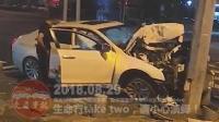 交通事故合集20180829: 每天10分钟车祸实例, 助你提高安全意识
