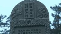 关羽墓被挖开后 考古队发现两样东西 百姓大喊:错拜了1800年!