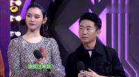 迪丽热巴舞蹈搭档是杜海涛, 有谁注意到盛一伦的表情, 太尴尬了!