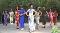 紫竹院广场舞——旗袍美女走出自信, 走出霸气, 一展风采!