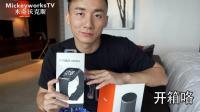 淘宝开箱EP3: 小豹AI音箱+Fitbit Versa (苹果产品替代系列)