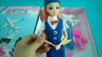 叮叮育儿玩具乐园 芭比娃娃套盒之航空乘务员