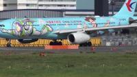 东方航空迪士尼乐园上海Livery空中客车A330-300起飞过程