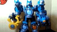 宇宙战队DX地狱三头犬换装合体篇-萝卜吐槽番外模玩分享