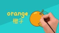 佩奇姐姐绘画英语: 橙子含有丰富的维生素, 小朋友们喜欢吃吗?