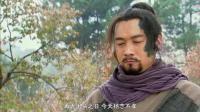 《水浒传》青面兽杨志欲轻生, 公孙胜大忽悠, 杨志重拾希望