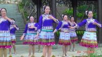 石门坎新时代苗族舞蹈之《飞向苗家侗寨》