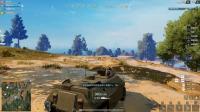 荒野行动Plus三测试玩: 全新载具装甲车上线, 决赛圈里的移动堡垒