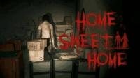 红酒丨甜蜜之家 #1 你是个鬼 你莫得感情 - 直播记录档
