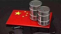 第16期 中国进口石油遭美指手画脚