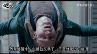 男子一觉醒来, 发现所有人都成了丧尸, 独自躲藏90多天无比绝望《黑夜吞噬世界》丧尸电影