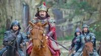 皇帝派一人去征战, 他用八千人打赢了十万人, 多年后自己当了皇帝