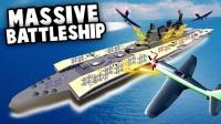 小飞象解说✘战地模拟器 刺激战场百人军舰大作战! 找到了一个很好的狙击位!